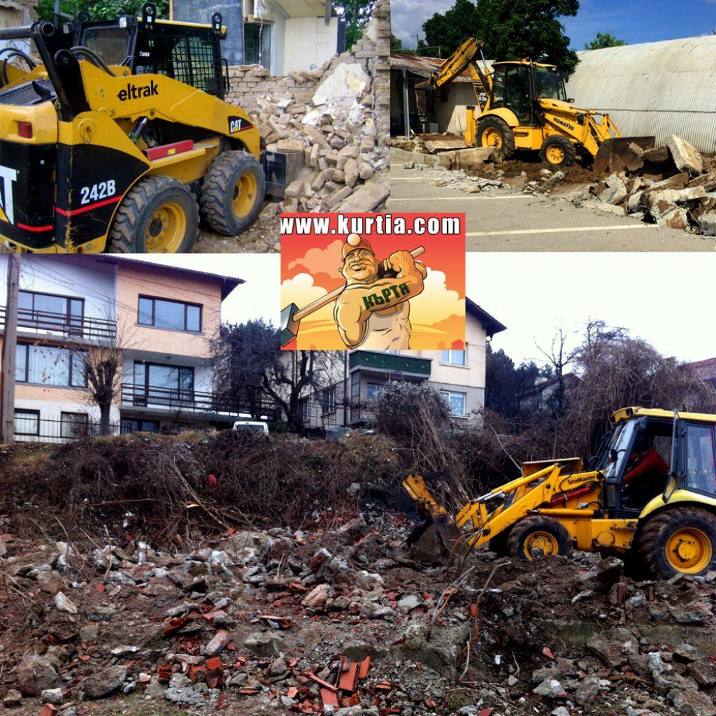 техника за събаряне и разрушаване на сгради