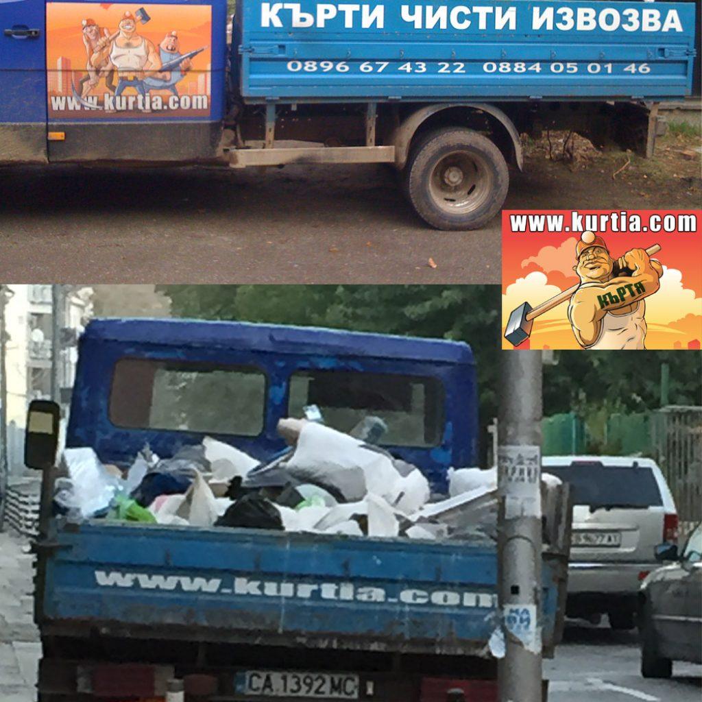 извозване МГ АНГЕЛОВ - самосвали и камиони