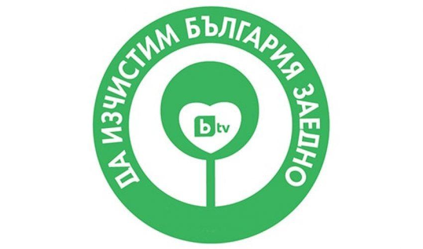 izchisti Bulgaria